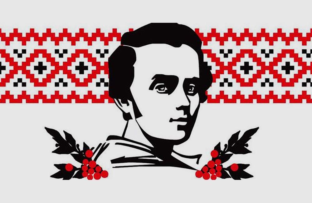 205-а річниця з Дня народження Тараса Шевченка
