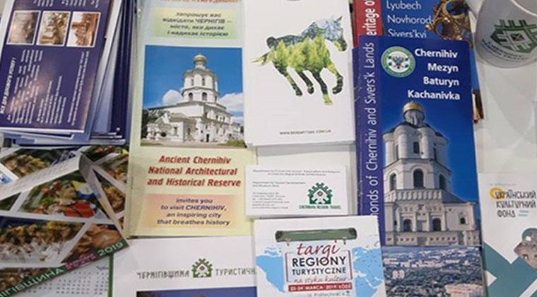 25 международная туристическая выставка г.Лодзь